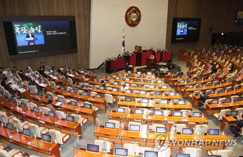 韩国国会今召开补选后首场问政会