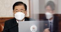 韩外交部:力争重启朝美对话推动和平进程