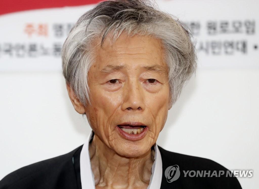 韩国统一民主运动家白基玩去世