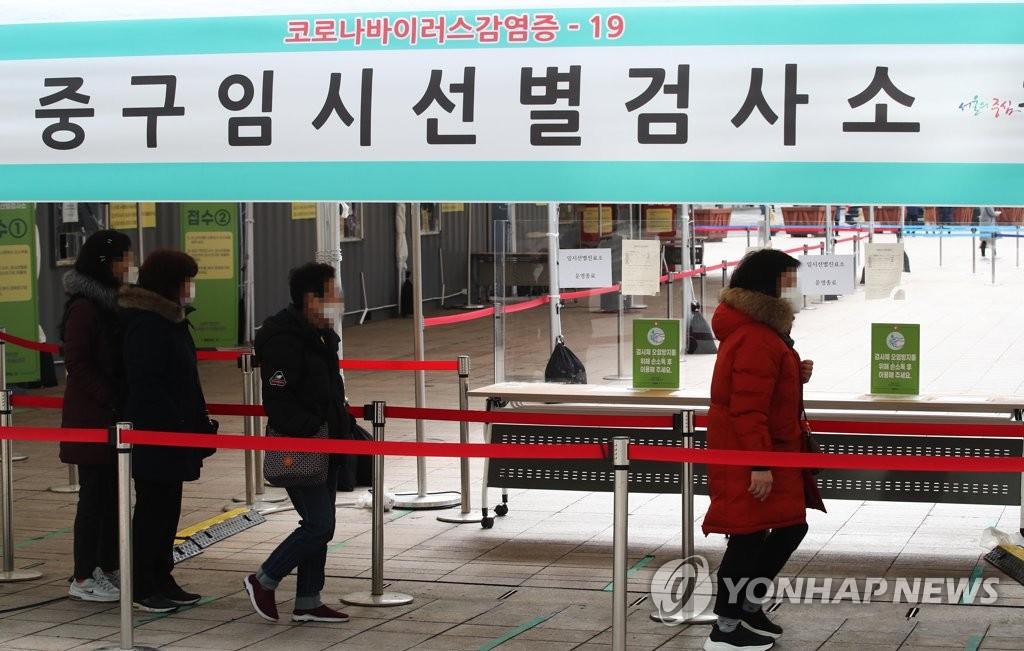 韩防疫部门:下周公布新版防疫响应机制草案