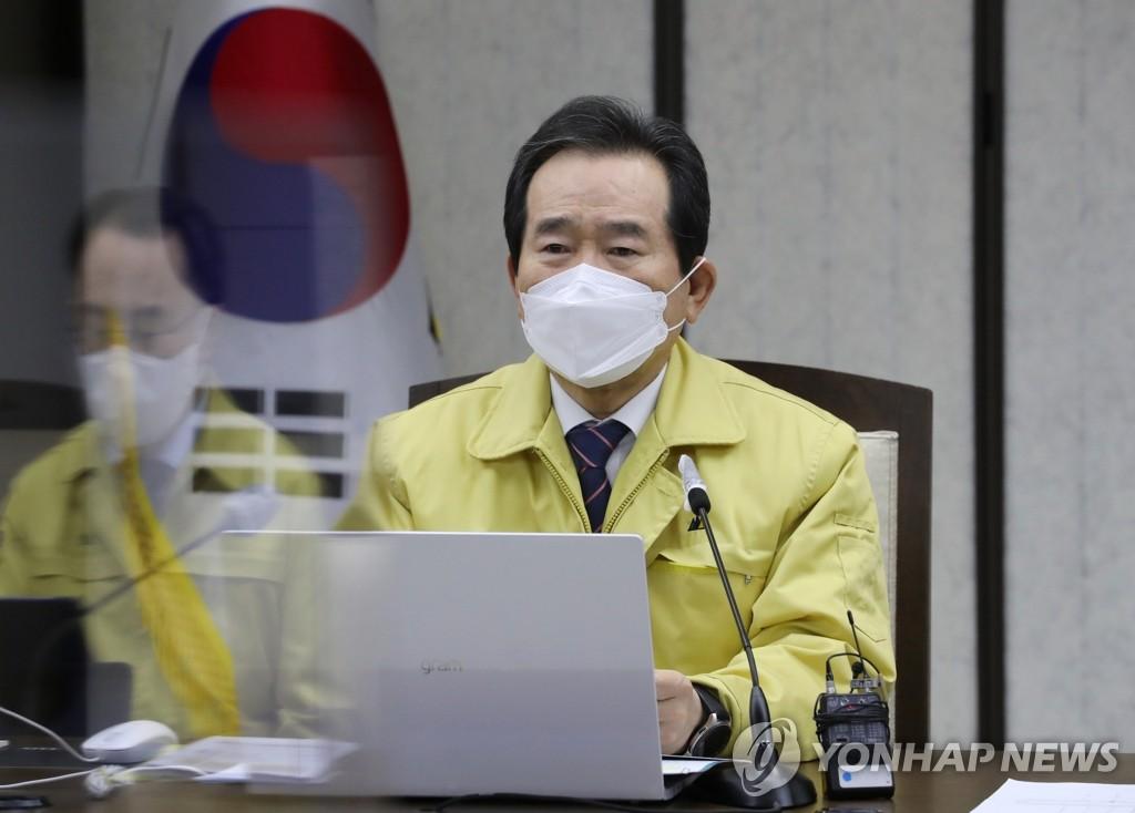 韩将增购2300万人份新冠疫苗