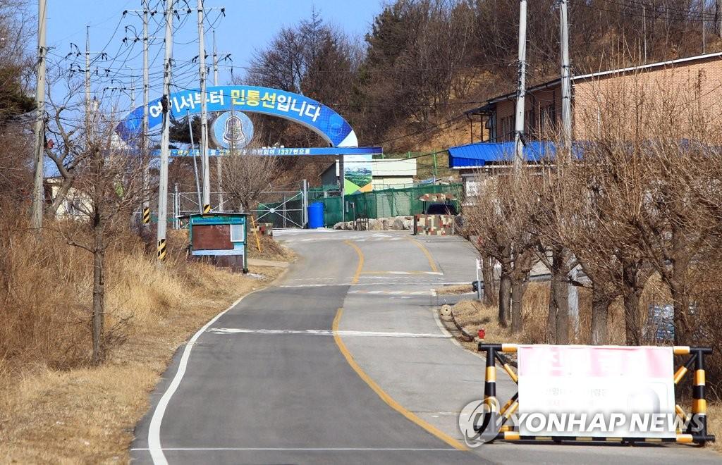 详讯:韩军在东部边境地区发现疑似朝鲜居民