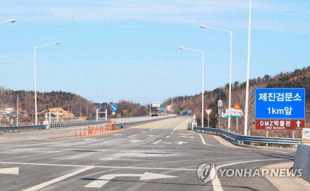 详讯:韩军确认投诚朝鲜人沿海路偷渡入境