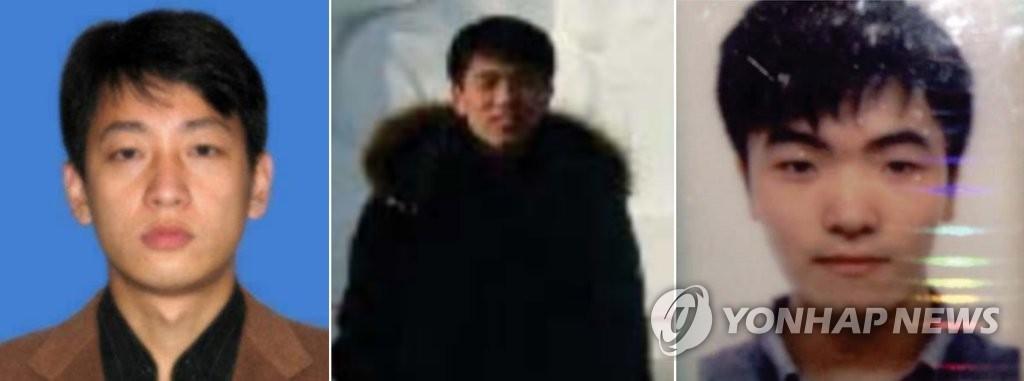 图为被美国控告的朴真赫(左起)、全昌赫、金日。 韩联社/美国司法部供图(图片严禁转载复制)