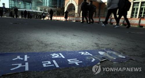 韩国拟下周敲定防疫响应机制调整方案