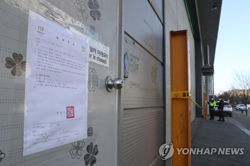 资料图片:京畿道南杨州市一产业园区因疫情战时关闭。 韩联社