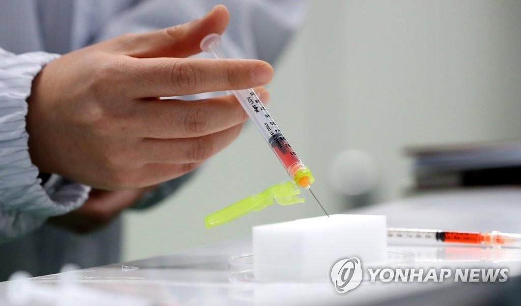 调查:七成韩国人愿接种新冠疫苗