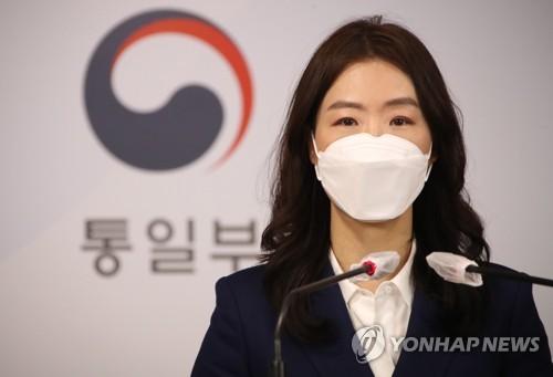 韩统一部反驳在野党撤销统一部主张