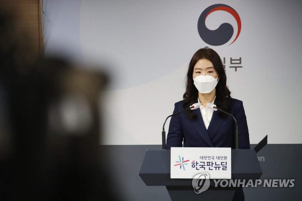 韩统一部关注朝中人员交流动向