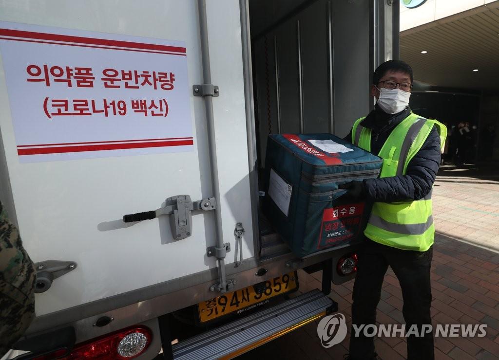 资料图片:2月19日,大邱市北区卫生站实施新冠疫苗运输模拟演练。 韩联社