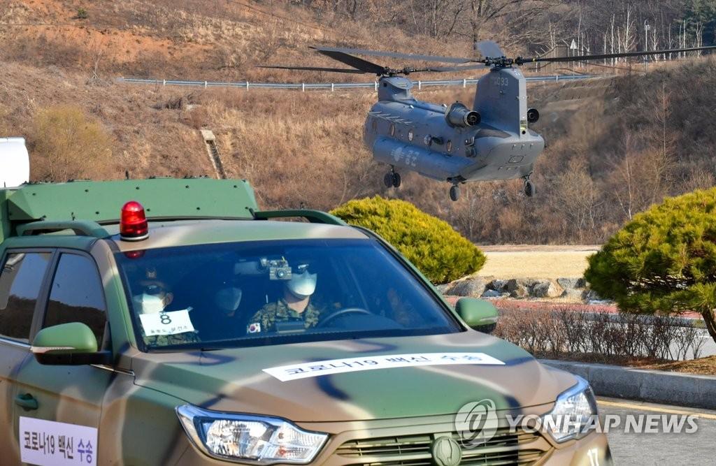 资料图片:CH-47D支努干直升机 韩联社