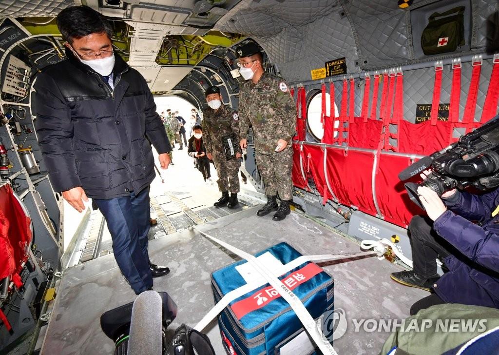 韩国防部最终检查新冠疫苗运输工作准备情况