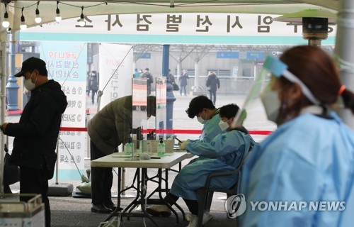 详讯:韩国新增396例新冠确诊病例 累计88516例