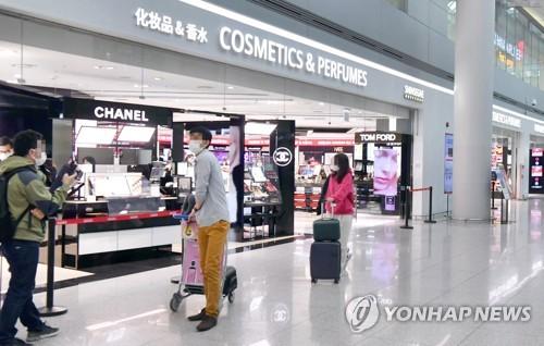 仁川机场进境免税店明重启运营