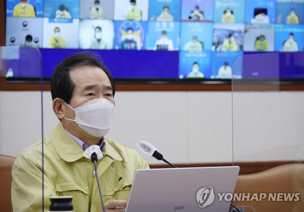 韩总理:27日起医务人员接种辉瑞疫苗