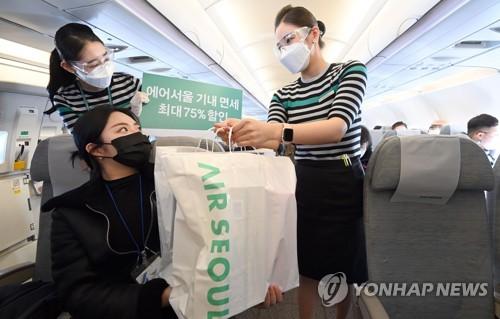 首尔航空低空游卖免税品