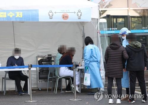 详讯:韩国新增357例新冠确诊病例 累计87681例