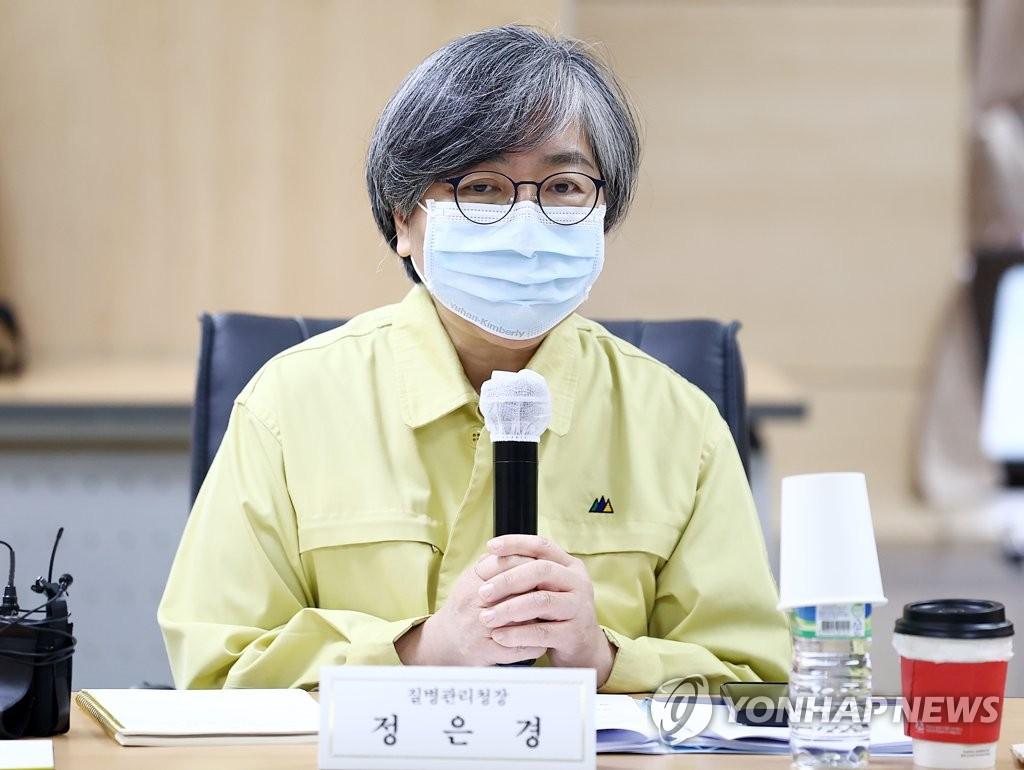 韩疾控部门:接种率超70%后有望形成群体免疫