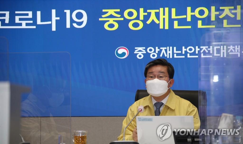 韩国首日近2万人接种新冠疫苗 未有严重不良反应