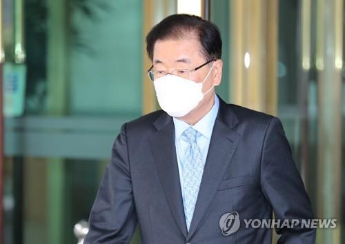 韩外长就东日本大地震十周年表慰问