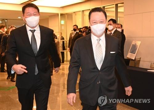 SK集团会长崔泰源被选任为首尔商会会长