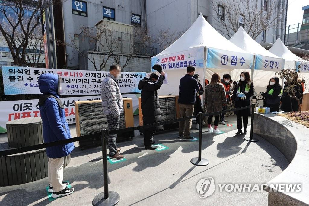 资料图片:建国大学美食街核酸检测点 韩联社
