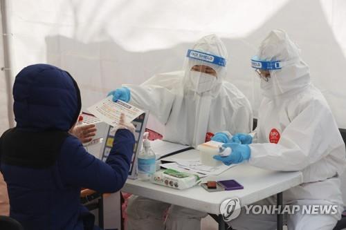 详讯:韩国新增415例新冠确诊病例 累计89321例