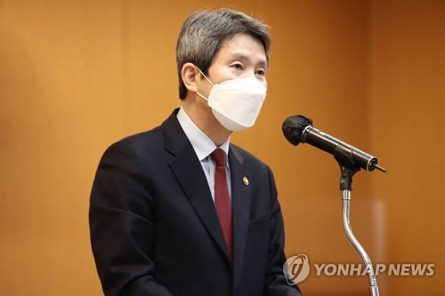 韩统一部长:将力争与朝对话推动金刚山发展
