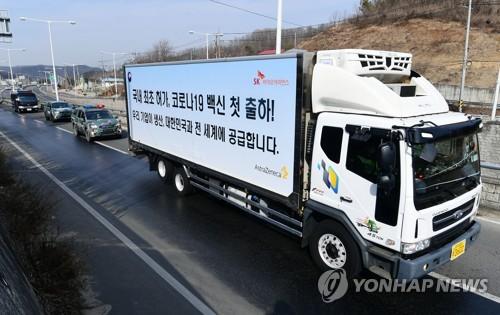 首尔市发布疫苗接种计划 疗养机构人员先施打