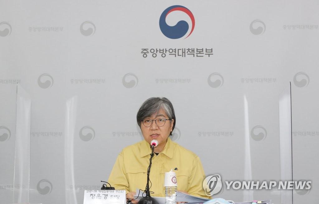 韩国将为新冠疫苗接种者发放双语证明