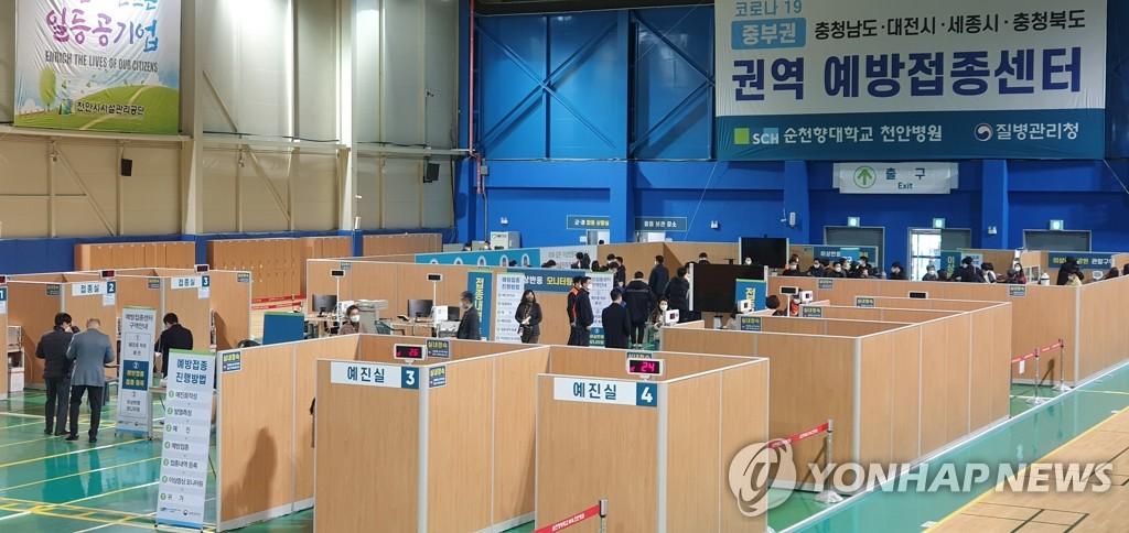 2月24日,在忠清南道天安室内羽毛球场,中部地区预防接种中心正在进行疫苗接种演习。 韩联社