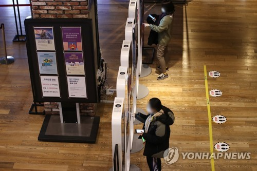 疫情下韩1月观影人数和销售额创新低