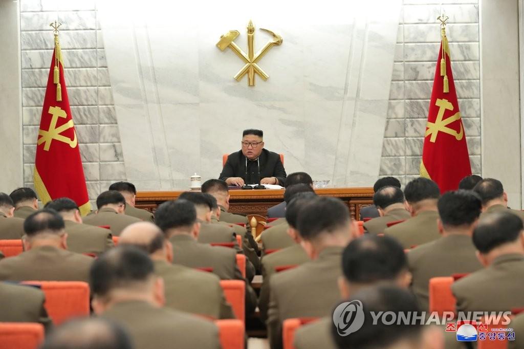 朝鲜开中央军委扩大会议