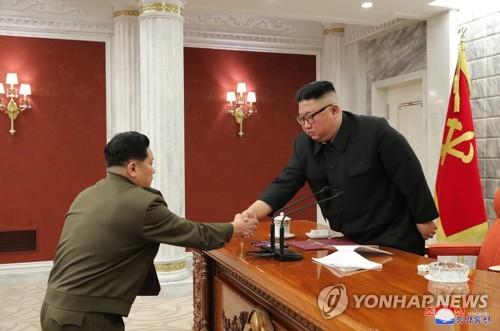 金正恩主持中央军委扩大会议