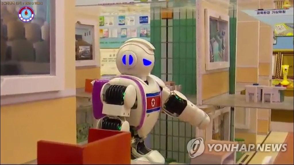 机器人亮相朝鲜幼儿园