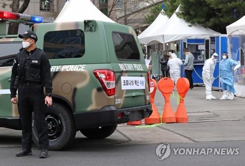 简讯:韩国新增415例新冠确诊病例 累计89321例