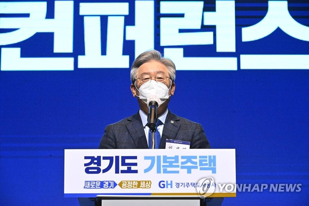 资料图片:李在明 韩联社
