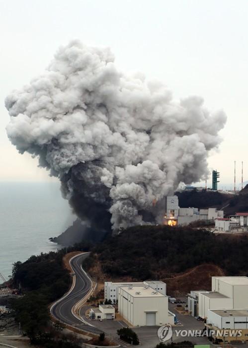 韩运载火箭引擎燃烧试验