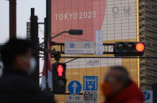 日政府称严格防疫防控吁韩国选手放心参加奥运