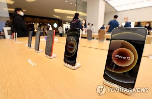 韩国第二家苹果零售店开业