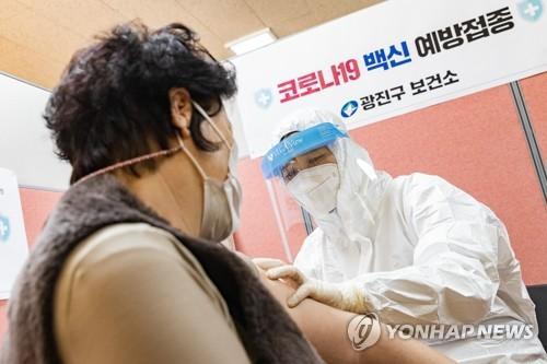 详讯:韩国正式启动新冠疫苗接种工作