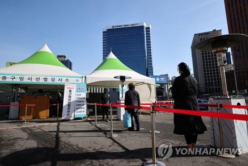 详讯:韩国新增356例新冠确诊病例 累计89676例