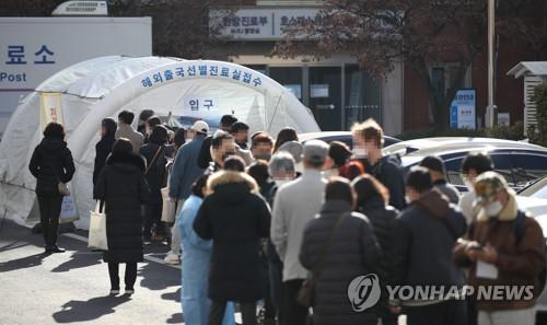 详讯:韩国新增355例新冠确诊病例 累计90029例