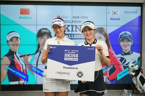 韩中室内高尔夫球大赛韩国夺冠
