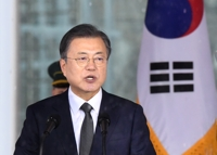 韩政府:轮到日方为历史问题付出外交努力