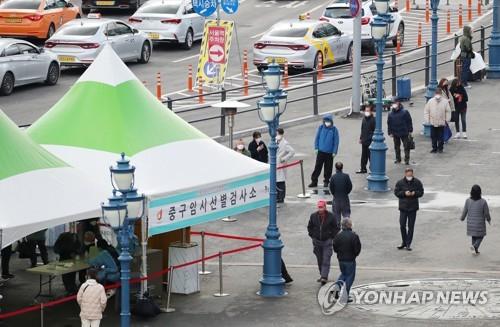 详讯:韩国新增444例新冠确诊病例 累计90816例