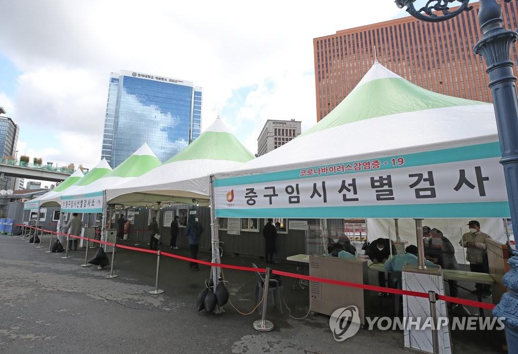 详讯:韩国新增416例新冠确诊病例 累计92471例