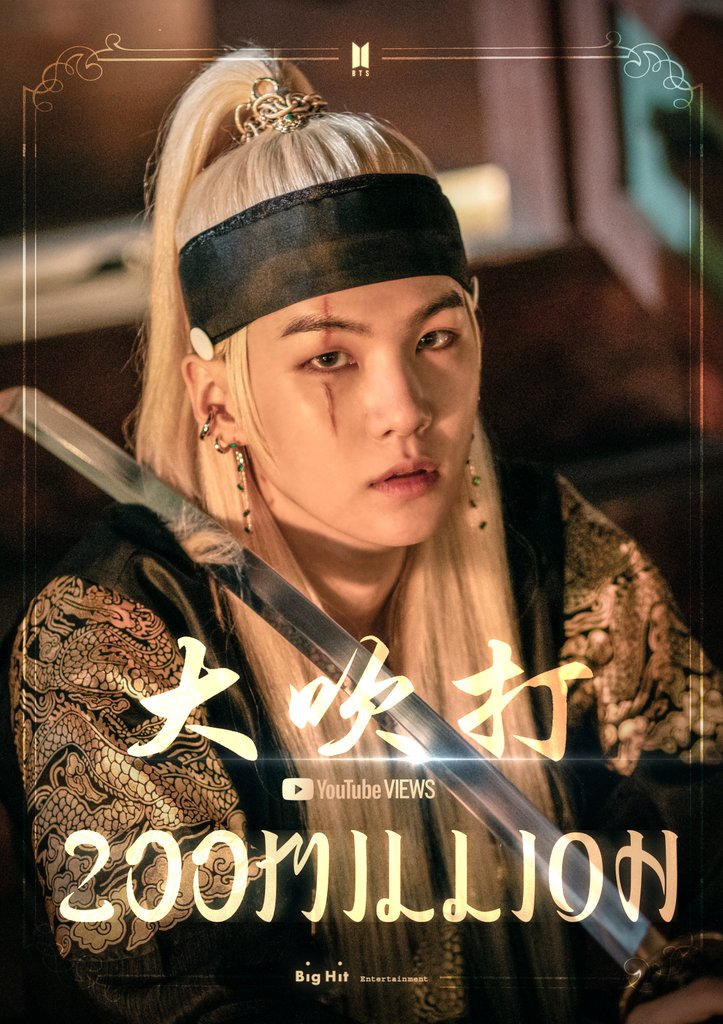 防弹SUGA《大吹打》MV播放量破2亿