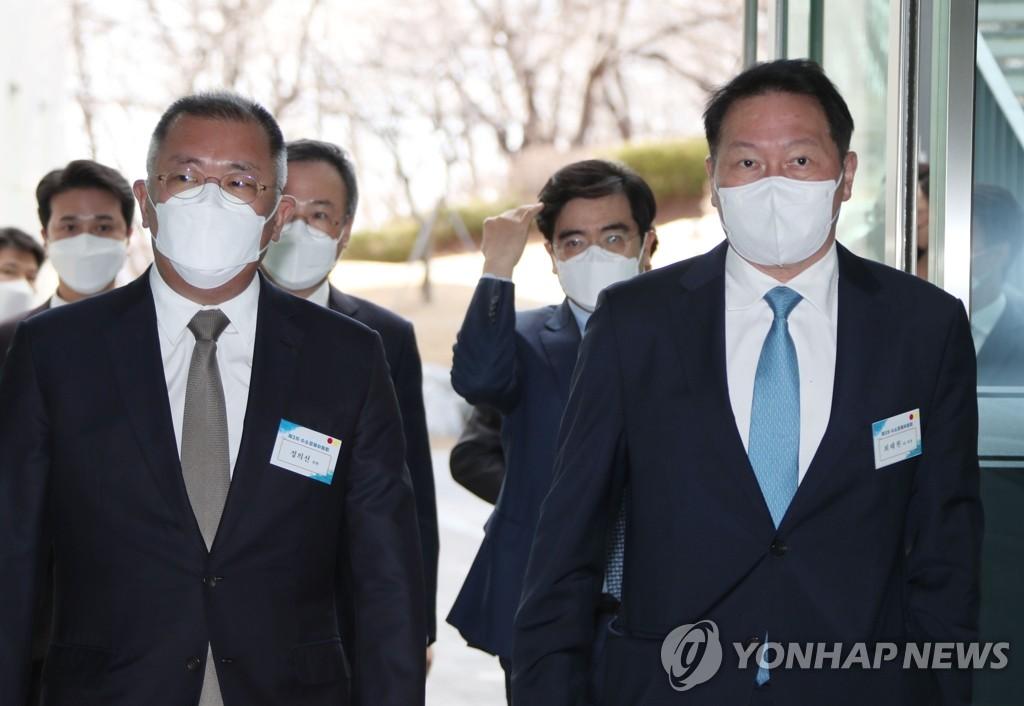 现代和SK会长出席氢能经济会议