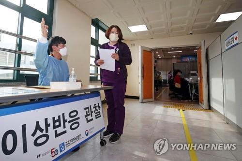 韩国新增疑似新冠疫苗异常反应936例
